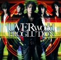 PROGLUTION (CD+DVD) Cover