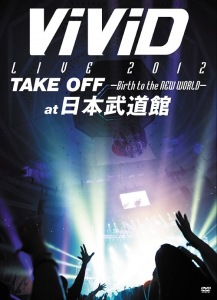"Cover del dvd 'ViViD LIVE 2012 ""TAKE OFF 〜Birth to the NEW WORLD〜"" at BUDOKAN (2DVD)' di ViViD"