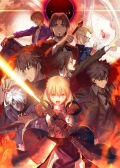 Fate/Zero Original Soundtrack II Cover