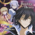 Pandora Hearts Original Soundtrack 2 Cover