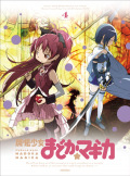 Puella Magi Madoka Magica Special CD 4 Original Soundtrack II Cover