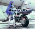 Xenosaga II Jenseits von Gut und Bose [Zenaku no Higan] MOVIE SCENE SOUNDTRACK (2CD) Cover