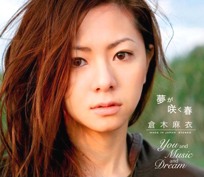 倉木麻衣の画像 p1_23