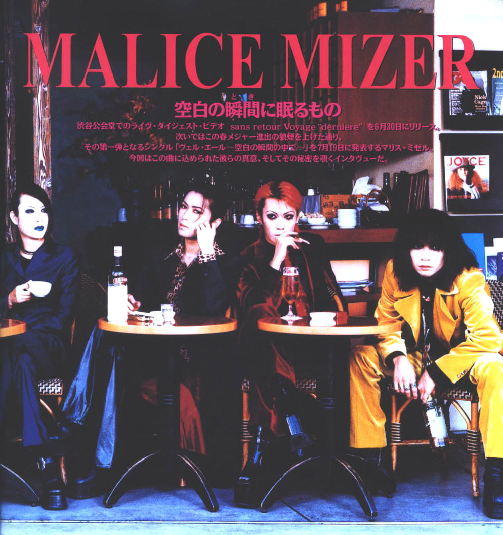 MALICE MIZERの画像 p1_36