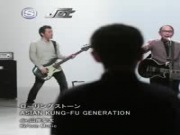 Asian kungfu generation blue train mp3