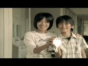 BUMP OF CHICKEN - R.I.P. (PV)