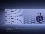 CHIHIRO - Koi Letter feat. TOC from Hilcrhyme (PV)