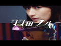 Kavka Shishido - Haneda Blues feat.Yokoyama Ken with CRAZY KEN BAND (MV)