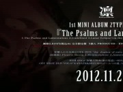 Lin - The Psalms and Lamentations (PV Spot)