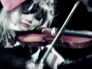Rose Noire - FEED (PV)