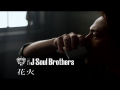 Sandaime J Soul Brothers from EXILE TRIBE - Hanabi (PV)
