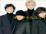 SMAP - Original Smile (image video)