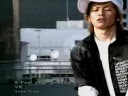 V6 - Feel your breeze (PV)
